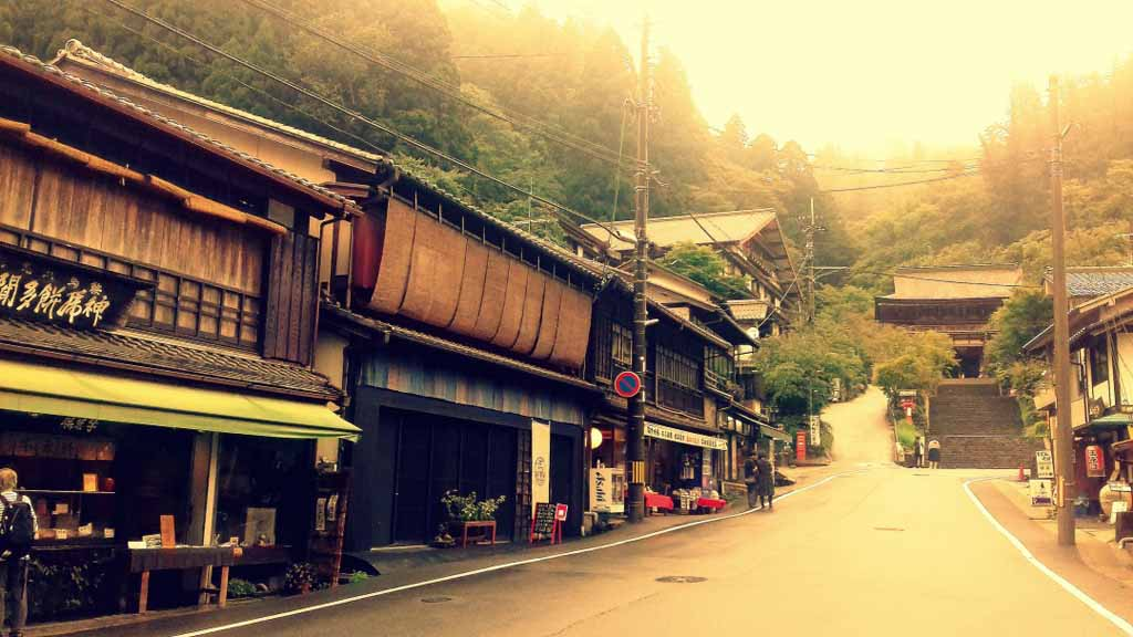 Kurama-Village-1