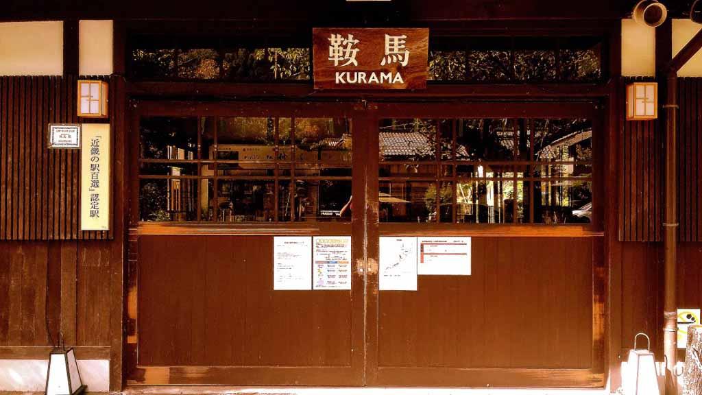 Kurama-12